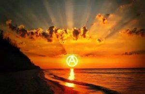 анархията е живот