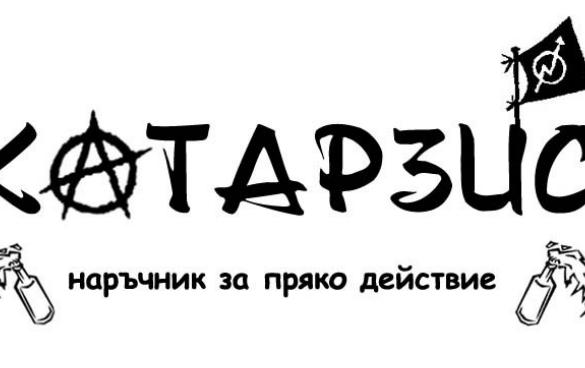 katarzis-2-crop