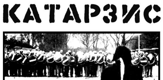 katarzis-7-crop
