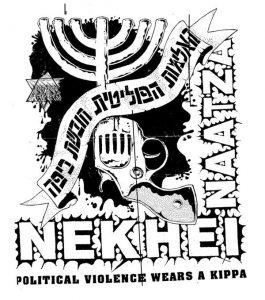 nekheinaatza1