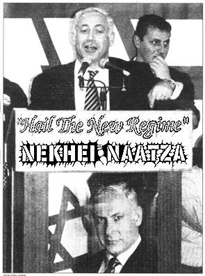 nekheinaatza2