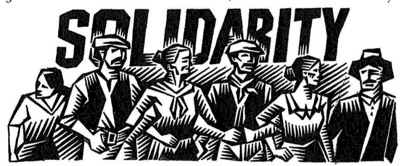 солидарност