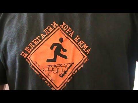 zakoni-el-freegano
